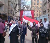 التعديلات الدستورية 2019| مظاهرة نسائية في حب مصر بشوارع امبابة