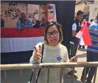 التعديلات الدستورية 2019  مشاركة «ذوي الاحتياجات الخاصة» في الاستفتاء بالجمالية