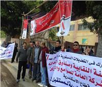 مسيرة حاشدة للعاملين بمصانعالدلتا في اليوم الثالث للاستفتاء على التعديلات الدستورية