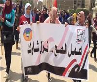 التعديلات الدستورية 2019| فلسطينية ترغب في التصويت بالمنيل.. ورئيس اللجنة يمنعها