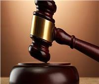 تأجيل الحكم في قضية رشوة مدير إدارة العقود ومتهمين أخرين