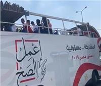 أتوبيسات مكشوفة تجوب الإسكندرية لحث المواطنين على المشاركة في الاستفتاء