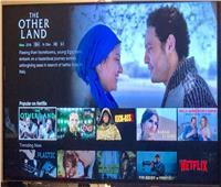"""الهجرة غير الشرعية.. """"نتفيلكس"""" تعلن عرض فيلم """"البر التانى"""" لـ محمد على"""