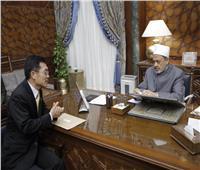 سفير تايلاند بالقاهرة يشيد بجهود الأزهر ودوره في نشر قيم السلام والتعايش
