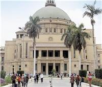 جامعة القاهرة تحصل على المركز الأول في جوائز الدولة لعام 2018