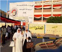 عبلة الكحلاوي: المشاركة في الاستفتاء تحمي مكتسبات الوطن