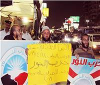صور| «حزب النور» يحث المواطنين على المشاركة بالاستفتاء أمام لجان مدينة نصر
