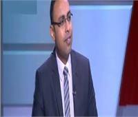 فيديو| خبير اقتصادي: التعديلاتالدستورية تساعد علىتنمية الموارد