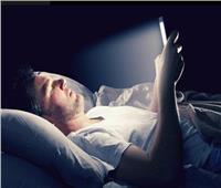 5 أضرار تحدث لجسمك عند تصفح الهاتف لمحمول ليلاً .. أبرزها العمى