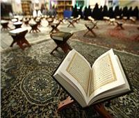 «الأوقاف» تحدد شروط مسابقة الإيفاد للخارج لقراء القرآن الكريم