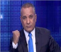 فيديو| أحمد موسى: نتيجة التعديلات الدستورية هي الأكبر في تاريخ مصر