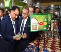 معرض «أهلا رمضان»..يفتح أبوابه للمواطنين اليوم