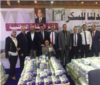صور| مبادرة جديدة لتخفيض أسعار السكر في معرض «أهلًا رمضان»