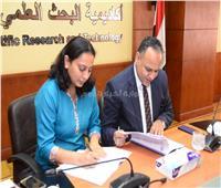 تعاون مشترك بين أكاديمية البحث العلمي وشبكة العالم الثالث بماليزيا