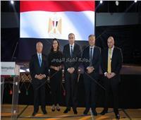 صور| تكريم الوزراء باحتفالية «في حب مصر».. وفك كرب ٦ حالات من الغارمين