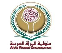 المرأة العربية تهنئ هدى بركات بفوزها بجائزة البوكر