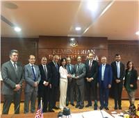 وزيرة الصناعة الماليزية تستقبل وفد مجلس الأعمال المصري الماليزي