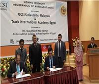 سفير ماليزيا: نسعى لدعم التعاون التعليمي مع مصر