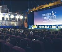 الجونة السينمائي يفتح ابوابه لاستقبال الافلام للدورة الثالثة