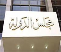 عقوبات تأديبية لـ 3 مسئولين بسكك حديد مصر لارتكابهم مخالفات مالية