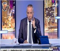 فيديو| أحمد موسى: المصريون أبهروا الإعلام الدولي بنسب المشاركة في الاستفتاء