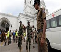 سماع دوي انفجار في بلدة شرقي العاصمة السريلانكية