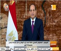 فيديو| السيسي: سيناء تحمل مكانة خاصة في نفوس المصريين جميعًا
