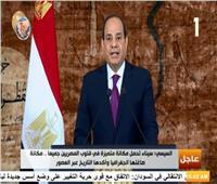 فيديو| السيسي: نخطو لتغيير الواقع المصري على نحو أفضل