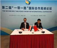 وزير الاتصالات يوقع مذكرة تفاهم مع نظيره الصيني لتعزيز التعاون بين البلدين