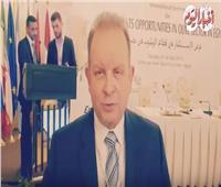 فيديو| «الريف المصري» يكشف حقيقة طرح أراضي جديدة للاستثمار