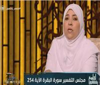 فيديو| هبة عوف: هذا جزاء مانع الزكاة والصدقة