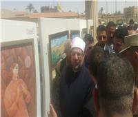 وزيرا الشباب والأوقاف يتفقدان معرض المنتجات البيئية في العريش