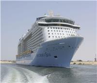 قناة السويس تشهد عبور أحدث وأكبر سفينة ركاب في العالم