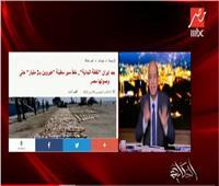شاهد| عمرو أديب يعرض فيديو جديد لتفجيرات سريلانكا
