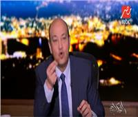 فيديو| عمرو أديب: الصين تحتاج مصر بشدة في طريق الحرير