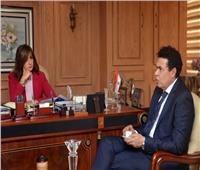 «مصر تستطيع» تعلن عن منحة لتدريب أطباء النساء والتوليد في ألمانيا