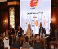 تكريم وزراء«البيئة والاستثمار والشباب والرياضة» بمؤتمر «انطلق من مصر»