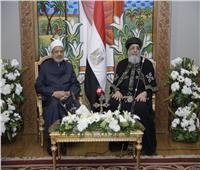 شيخ الأزهر: الأديان الداعية للسلام لا يمكن أن تكون مبررًا للقتل والإرهاب