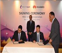 توقيع اتفاقيات ومذكرات تفاهم بين الشركة المصرية للاتصالات وشركات صينية