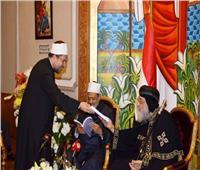 وزير الأوقاف يهدي الإمام الأكبر والبابا نسختين من كتاب «حماية دور العبادة»