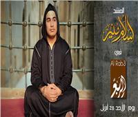 لأول مرة| حفل للمنشد إسلام منير بحضور ياسين المرعشلي و«الحلقة»