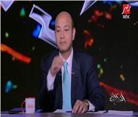فيديو| عمرو أديب: هؤلاء يتم استخدامهم من أجهزة مخابراتية تريد هدم البلد لأي سبب