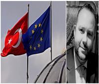 حوار| خبير سياسي ألماني: الاقتصاد التركي يعاني بسبب التوترات السياسية مع أوروبا