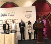 فيديو.. توقيع 3 عقود استثمارية بـ5 مليارات جنيه لاستكمال مصنع غرب المنيا