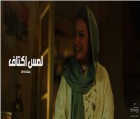 هبة عبد الغني تكشف عن دورها في «لمس أكتاف»