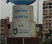 شم النسيم 2019| رفع حالة الطوارئ بالقليوبية.. ودخول الحدائق مجانًا في شم النسيم