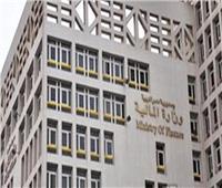 المالية: أول مايو بدء تحصيل المستحقات المالية الحكومية إلكترونيا