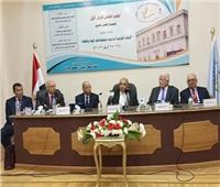 «زراعة المنوفية» تشارك بمؤتمر ترشيد المياه للمجمع العلمي المصري