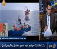 محلل سياسي: زيارة الرئيس السيسي للصين فرصة لعرض التطورات المصرية