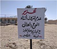 وضع لافتات تحذيرية بالشاطىء العام للقصير حرصا على سلامة المواطنين
